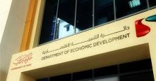 إصدار نحو 27 ألف رخصة تجارية جديدة في دبي العام الماضي