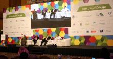 ما الجديد الذي سيقدمه ملتقى عرب نت 2015 في الرياض؟