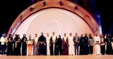 إطلاق جائزة فاطمة بنت مبارك لريادة الأعمال الابتكارية خلال 2016