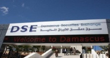 إيرادات سوق دمشق تتجاوز 160 مليون ليرة في 2015