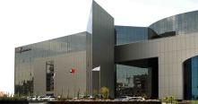 دبي للاستثمار تعتزم إطلاق برج سكني بـ750 مليون درهم