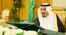 الموافقة على اتفاقية التعاون بين السعودية وحكومة موريشيوس