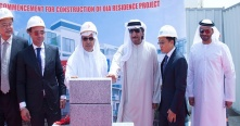 إطلاق الأعمال الإنشائية في أويا ريزيدنس بـ450 مليون درهم