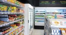 اقتصادية دبي تطبق معايير جديدة لتراخيص البقالات