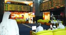 دبي للاستثمار تنوي طرح إيميكول في البورصة خلال الربع الرابع