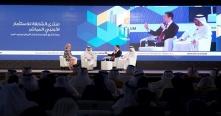 بدر جعفر يشهد انطلاق أولى جلسات الشارقة للاستثمار الأجنبي