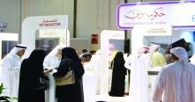 الإمارات توفر سوق عمل مرتفع التنافسية والإنتاجية
