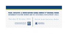 الميثاق العالمي للأمم المتحدة ومبادرة بيرل يقودان الجهود الإقليمية لتحقيق الأهداف العالمية