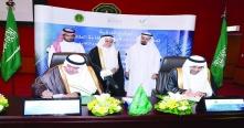 المملكة تدعم مركز كفاءة الطاقة بميزانية مفتوحة