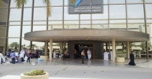 بادر يحتضن 200 شركة ويرعى توفير 946 وظيفة للسعوديين