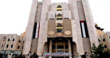 تعيين محمد ابراهيم مديراً للشركات في وزارة التجارة الداخلية