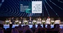 بدر جعفر: يتعين على القِطاعين التعاون لتحقيق التنمية المستدامة