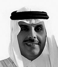 الأمير عبدالرحمن بن محمد بن عبدالعزيز بن عياف