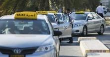 تعديل تعرفة سيارات الأجرة العامة في أبوظبي