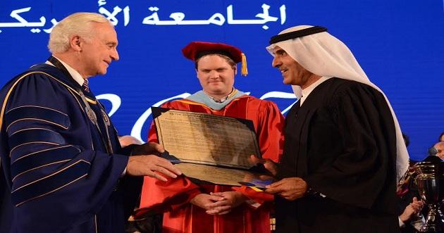 الغرير ينال شهادة الدكتوراه الفخرية من الجامعة الأمريكية بالقاهرة