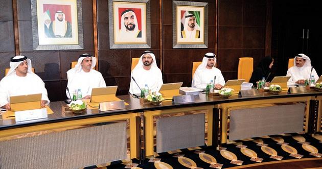 مرسوم اتحادي بتشكيل مجلس وزراء دولة الإمارات