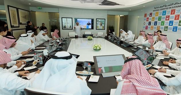 محمد بن راشد للإدارة الحكومية تختتم دورة القيادة الاستراتيجية