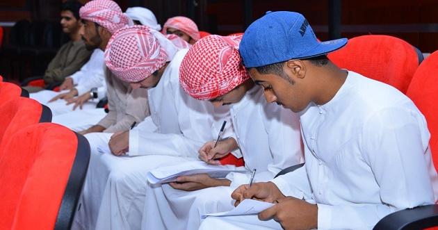 مؤسسة الغرير التعليمية تطلق منحة للطلاب الإماراتيين