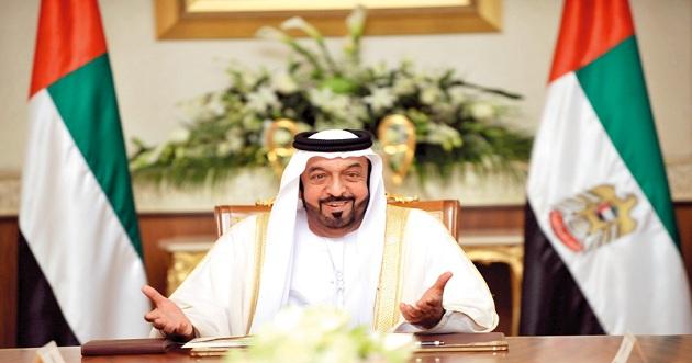 مرسوم بإعادة تشكيل المجلس التنفيذي لإمارة أبوظبي