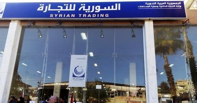تشكيل لجنتين لدراسة جدوى السورية للتجارة وتعزيز المنافسة ومنع الاحتكار