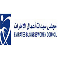 مجلس سيدات أعمال الإمارات