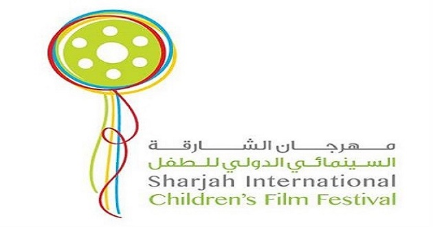 الهلال للمشاريع: مهرجان الشارقة السينمائي للطفل منصة فريدة