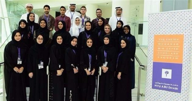 إعلان أسماء الطلاب المتأهلين لبرنامج منحة الشيخ محمد بن زايد 2018