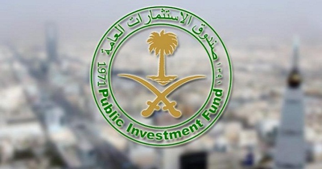 صندوق الاستثمارات العامة يؤسس شركة لخدمات كفاءة الطاقة