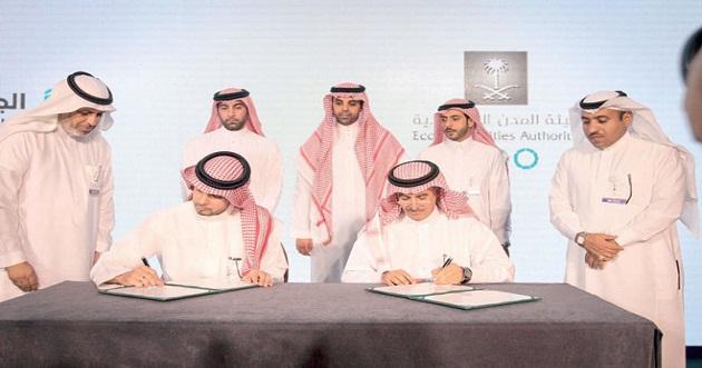إنشاء منطقة إيداع في مدينة الملك عبد الله بمليار ريال