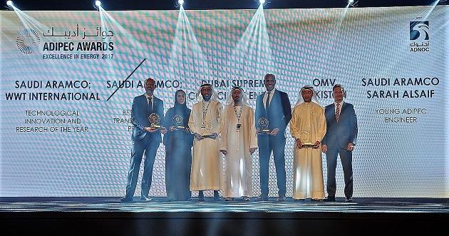 الكشف عن أسماء الفائزين بجوائز أديبك 2017