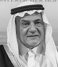 الأمير تركي الفيصل بن عبدالعزيز آل سعود