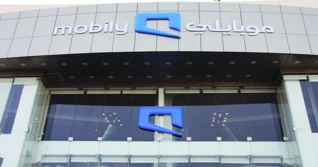 موبايلي تختار عبدالله العيسى نائباً لرئيس مجلس إدارتها