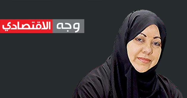 سامية العمودي.. قصة أول عربية تحصل على جائزة المرأة الشجاعة
