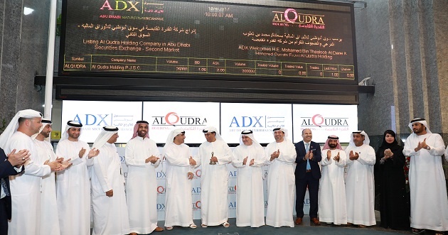 إدراج أسهم القدرة القابضة في سوق أبوظبي للأوراق المالية