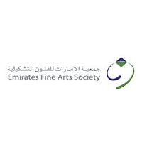 جمعية الإمارات للفنون التشكيلية
