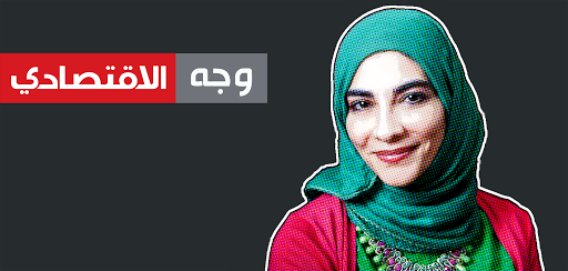 حياة سندي.. من قادة التغيير في العالم