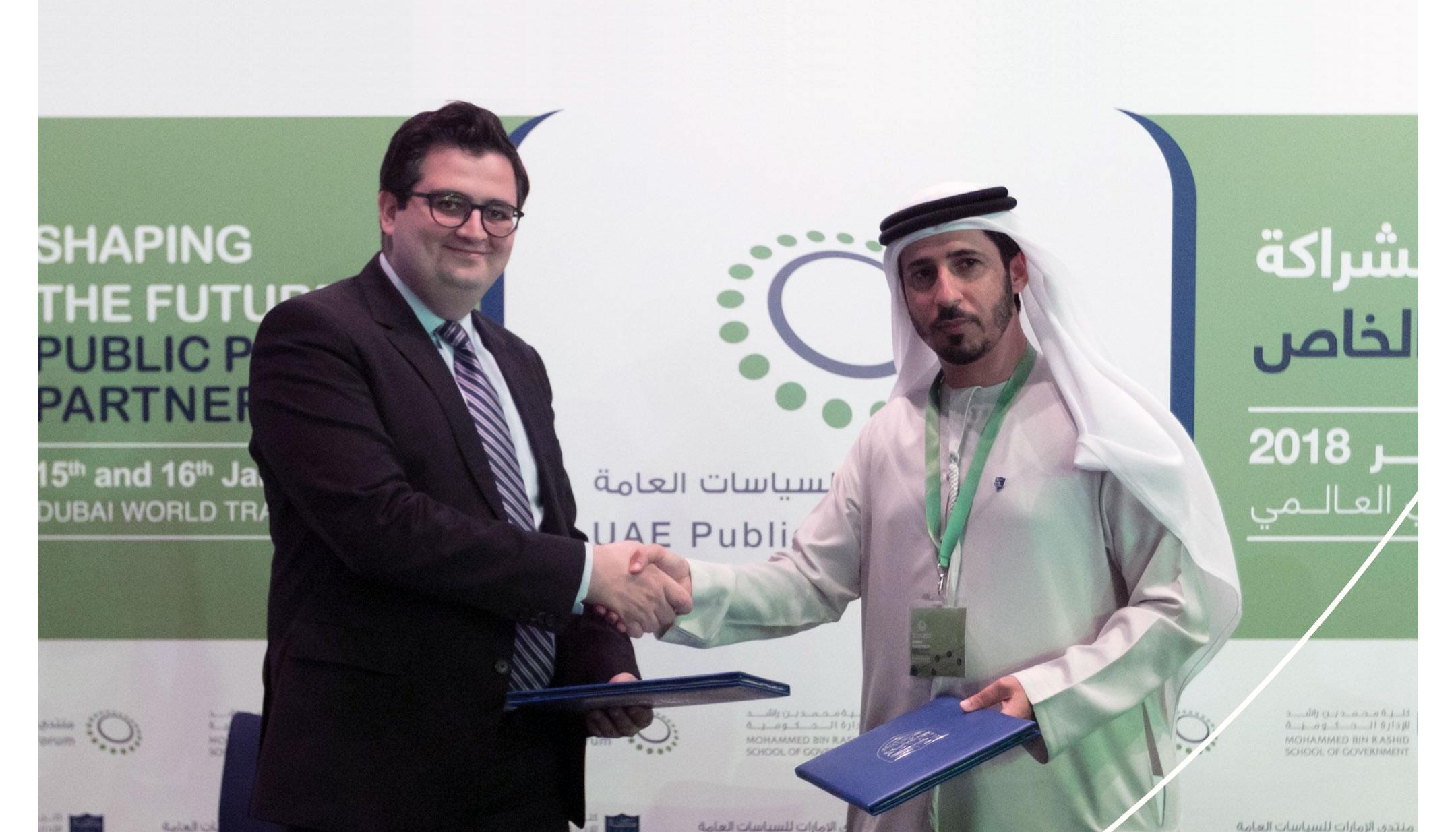 كلية محمد بن راشد للإدارة الحكومية وهيكل ميديا توقعان اتفاقية لإطلاق مجلة دبي للسياسات
