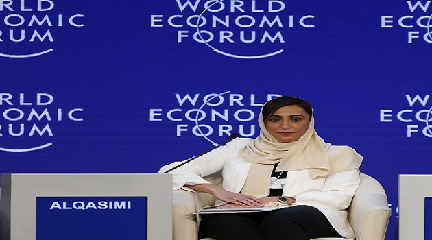 بدور القاسمي: طاقات الشباب ستقود المستقبل الرقمي في الوطن العربي