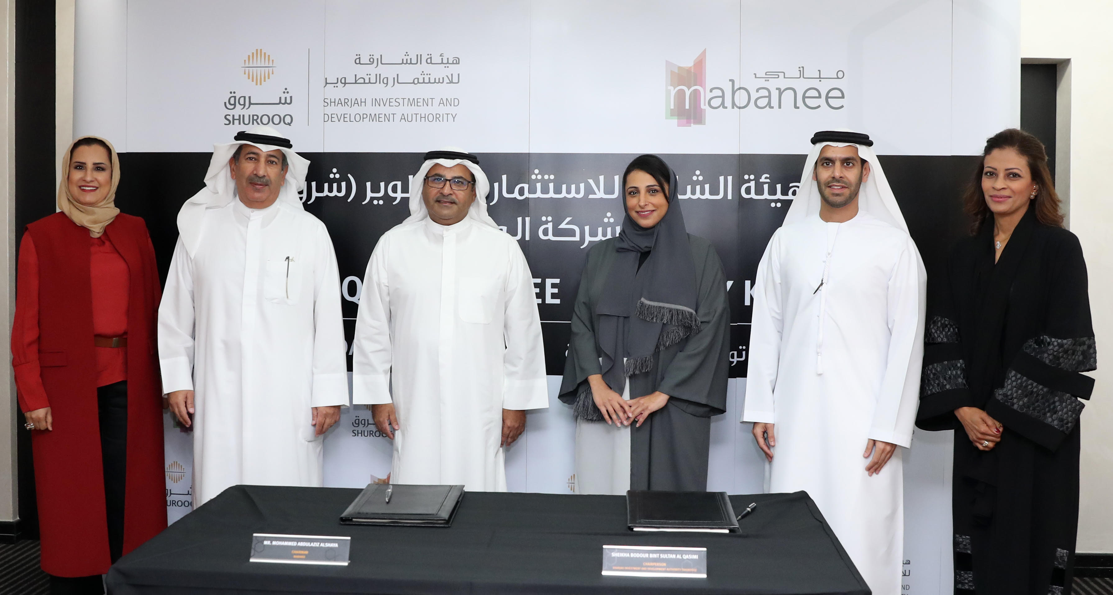 شروق تطلق مشروعاً عقارياً في الشارقة بالشراكة مع مباني الكويتية
