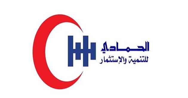 شركة الحمادي للتنمية توافق على تعيين عزيز القحطاني عضواً في مجلس الإدارة