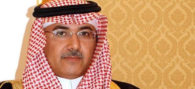 تعيين طارق الفارس رئيساً لمجلس إدارة شركة الرياض للتعمير