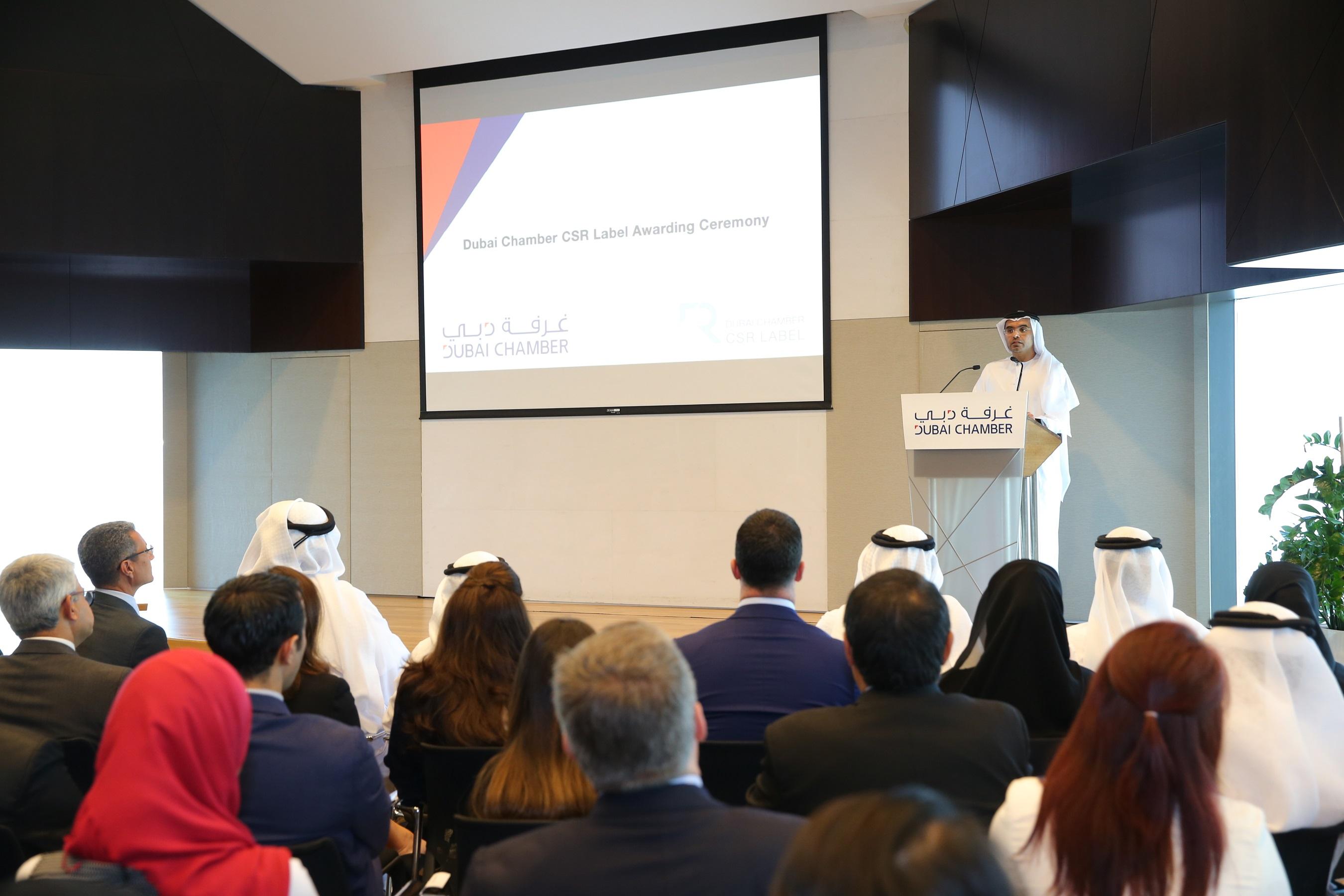 غرفة دبي تكرم 37 مؤسسة لحصولها على علامة المسؤولية الاجتماعية