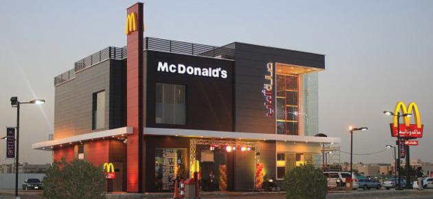 الرياض للأغذية تنوي افتتاح 25 فرع ماكدونالز جديد خلال 2018