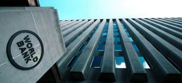 البنك الدولي 11111