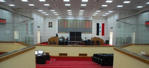 طرابلسي رئيساً جديداً لمجلس إدارة سوق دمشق للأوراق المالية