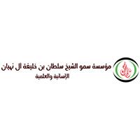 مؤسسة الشيخ سلطان بن خليفة آل نهيان الإنسانية والعلمية