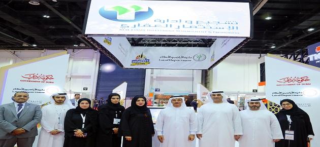 انطلاق مهرجان دبي العقاري.. أكبر منصة لبيع العقارات بالمنطقة