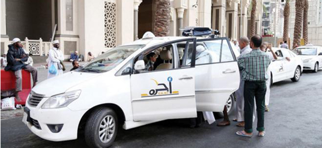 هيئة النقل: إطلاق مشروع سيارة أجرة الحرم بعد 6 أشهر