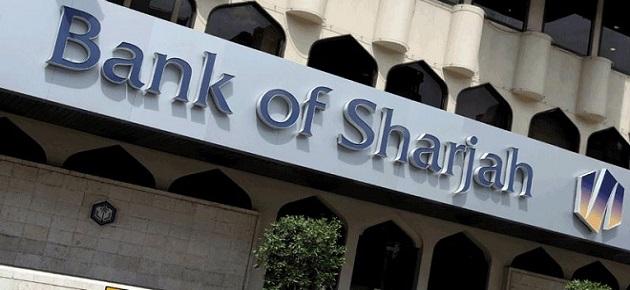 تعيين رئيس لمجلس إدارة بنك الشارقة ونائب له