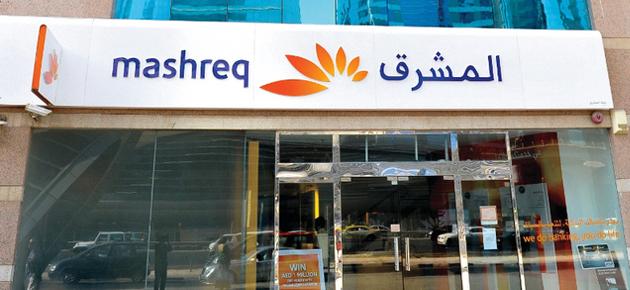 بنك المشرق يختار أحمد محمد عبد العال رئيساً تنفيذياً له